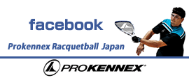 facebook Prokennex Racquetball Japan