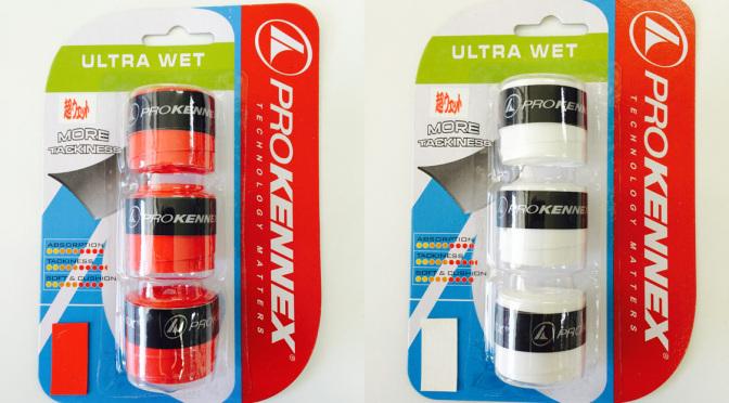 UltraWet1